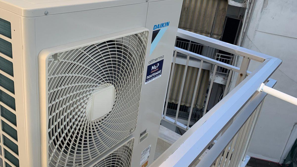 Αντλία Θερμότητας Daikin Altherma ΗΤ 11 kWth Υψηλών Θερμοκρασιών Κομοτηνή Ν. Ροδόπης