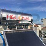 Ηλιακός θερμοσίφνας Helional